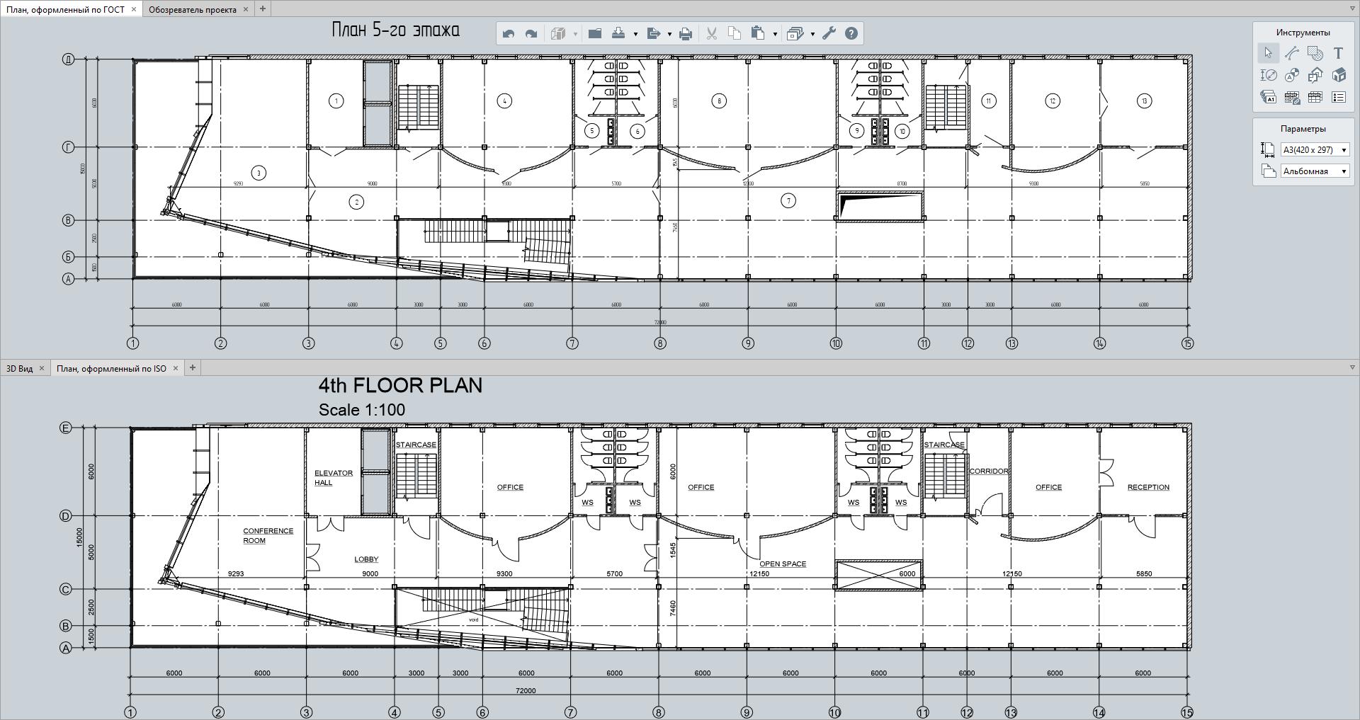 Варианты отображения дверей на плане позволяют оформить чертежи по ГОСТ (вверху) и по ISO (внизу).